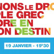 Soutenons le droit du peuple grec à prendre en main son destin !